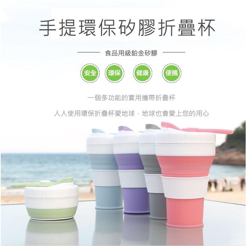 手提環保矽膠折疊杯